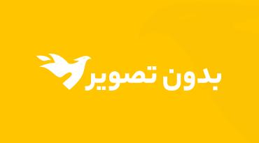 حمل بار هوایی از دبی و امارات