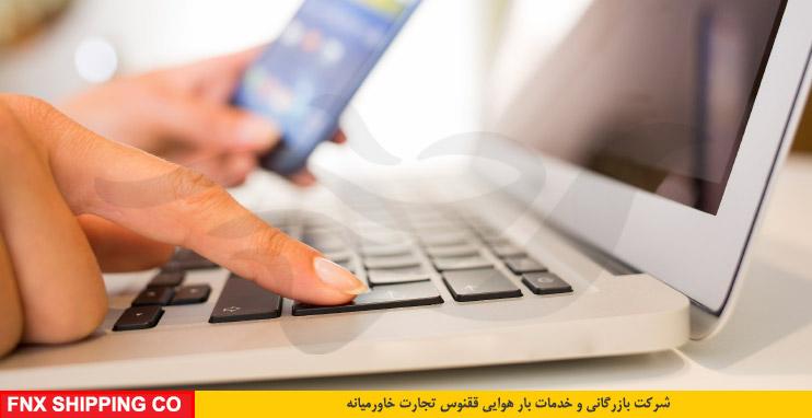 2 1 - سوالات متداول خدمات خرید کالا