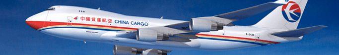 75 - تجارت حمل و نقل هوایی از امارات متحده عربی