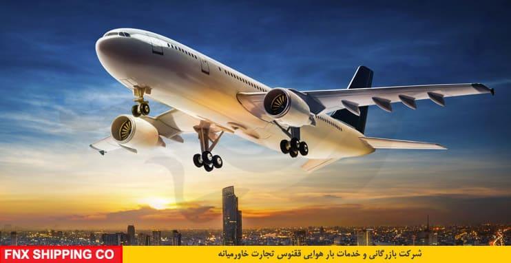 22 - حمل و نقل هوایی از چین و آسیایی شرقی