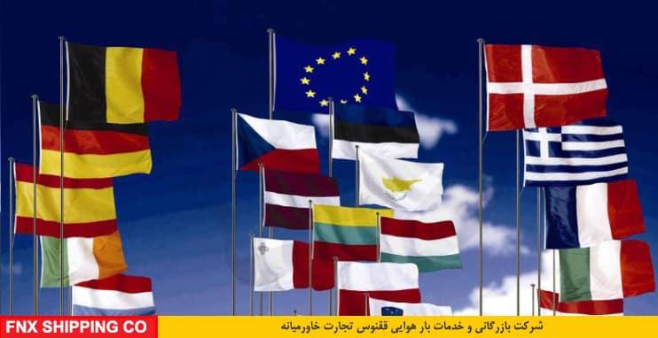 23 - حمل از آلمان و 10 کشور اروپایی