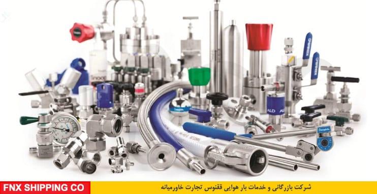 643477 - واردات و خرید تجهیزات ابزار دقیق