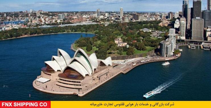 989 - صادرات هوایی به استرالیا (پست هوایی به استرالیا)