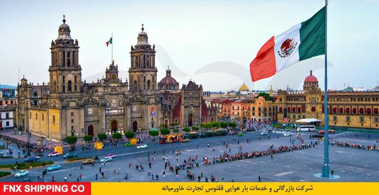 353 - حمل هوایی از مکزیک