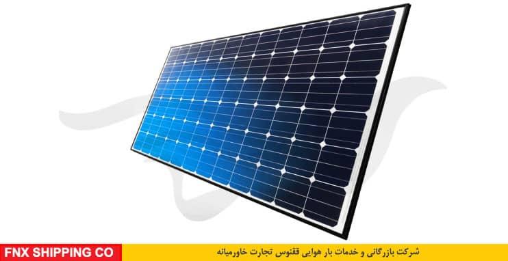356 - واردات تخصصی پنل خورشیدی و تجهیزات وابسته