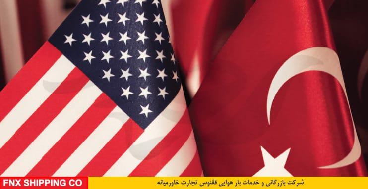 678 - حمل از آمریکا به ترکیه