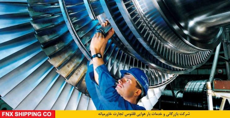 ut - واردات تجهیزات زیمنس ( Siemens )