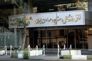 وزرای پیشنهادی اقتصاد و صنعت به اتاق ایران میآیند
