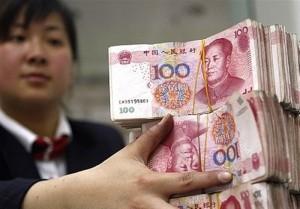 «یوآن طلایی» در راه است؛ خداحافظ «دلار»