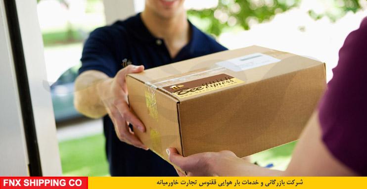 564 - سرویس اکسپرس و کارگو اقتصادی از چین به ایران