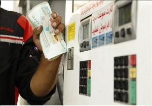 یک جایگاه سوخت دولتی فردا روی میز مزایده میرود