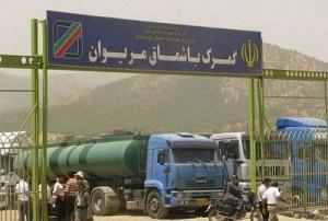 مرز باشماق میان ایران و سلیمانیه عراق بازگشایی شد
