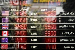 افزایش نرخ برخی ارزها در بازار