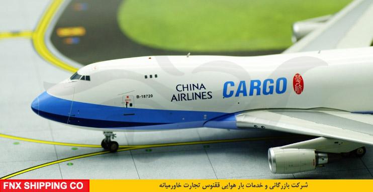 76555 - قوانین و شرایط سرویس های حمل اقتصادی از چین به ایران