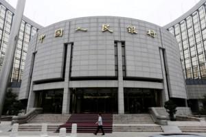 ایران در جمع ۱۱ کشور فاقد بانک خارجی