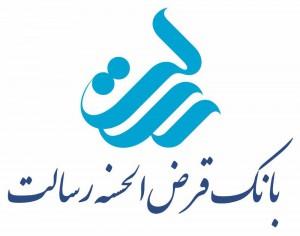 بانک رسالت ۱۱ هزار کانون همیاری اجتماعی در کشور دارد