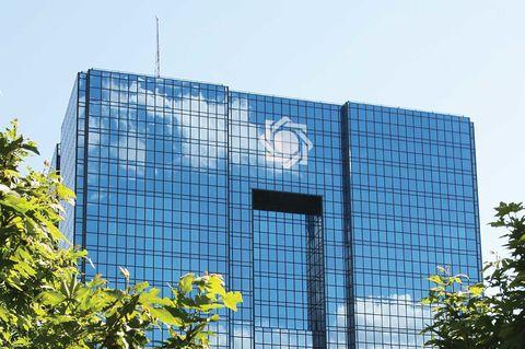 53787 - بانک مرکزی آمادگی لازم برای مقابله با تحریمهای اقتصادی را دارد