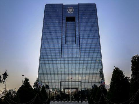 54153 - بانک مرکزی ایران نایب رییس دوم گروه ٢٤ شد