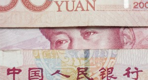 چین ۱۰ میلیارد یوان اسکناس در هنگ گنگ می فروشد