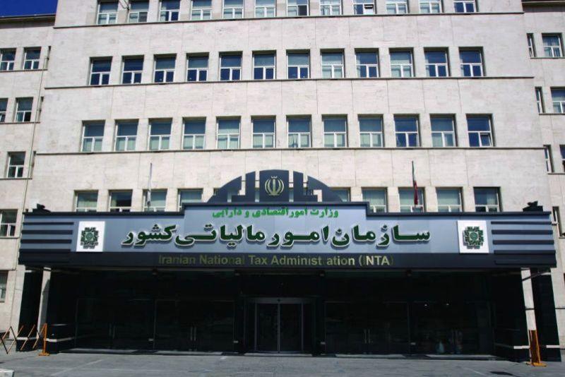 n83094358 72650182 - فعالیت های اقتصادی نهادها و بنیادها از مالیات معاف نیست