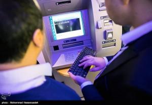 اصلاح چرخه معیوب نظام کارمزد با فعالیت فینتکها- اخبار اقتصادی – اخبار تسنیم