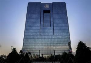 تضمین معاملات فعالان اقتصادی با مهار سوداگری توسط بانک مرکزی- اخبار اقتصادی – اخبار تسنیم