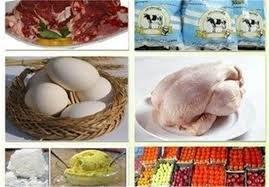 مرغ و لبنیات گران شد؛ میوه و حبوبات ارزان