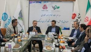 امضای تفاهم نامه بین بانک ملت و صندوق پژوهش دانشگاه تهران
