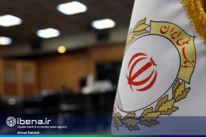 برگزاری همایش مسئولان سازمان بسیج ادارات در بانک ملی ایران