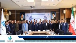مجمع عمومی عادی بانک قرض الحسنه رسالت برگزار شد