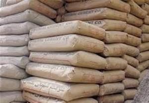 نامه تولیدکنندگان سیمان به بانک مرکزی؛ صادرات سیمان به عراق از صرفه افتاد- اخبار اقتصادی – اخبار تسنیم
