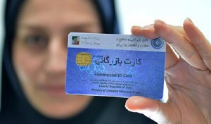 هشدار اتاق بازرگانی به کارتهای یکبار مصرف