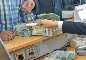 پرداخت خدمات و تسهیلات بانکی به اتباع خارجی