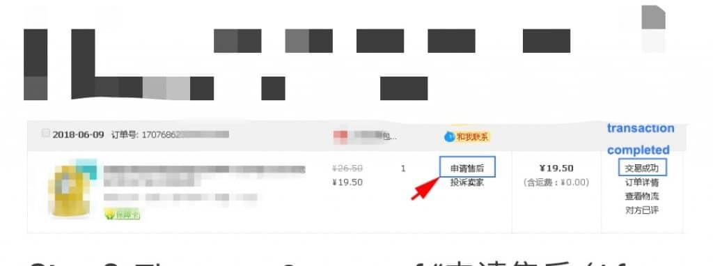 فرایند پس از فروش در Tmall و Taoboa