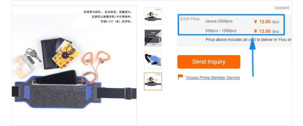 حداقل میزان سفارش در Yiwugo