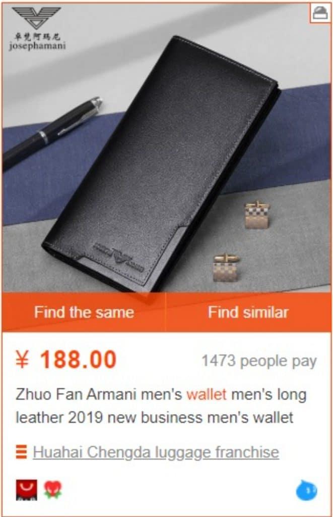 قیمت فروشنده ها در تائوبائو چین
