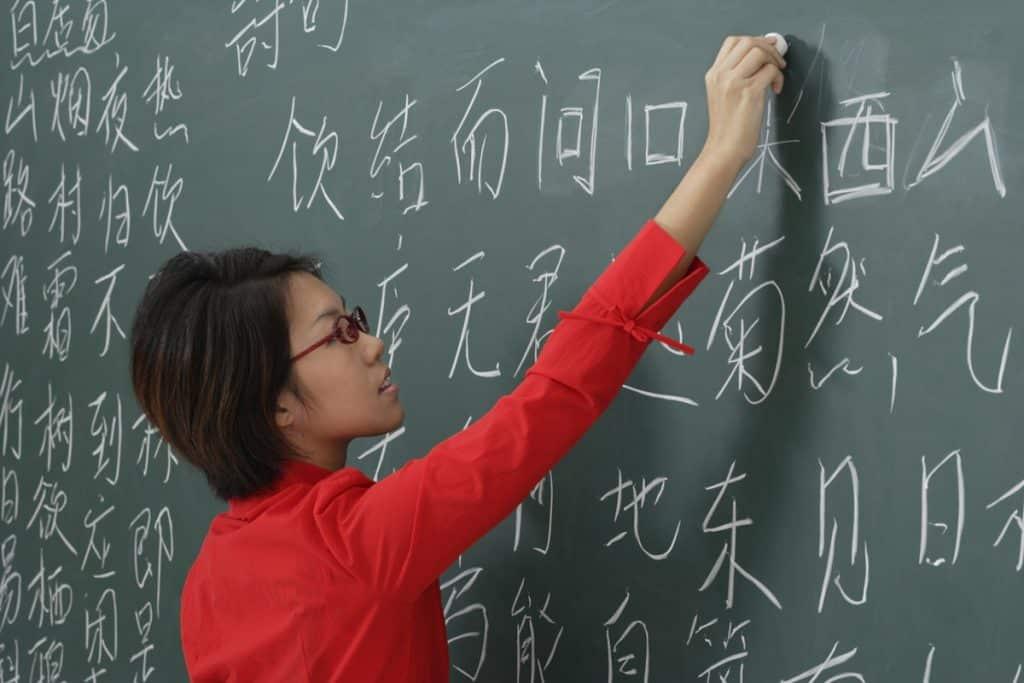یادگیری سریع زبان چینی
